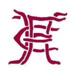 Horley Town FC